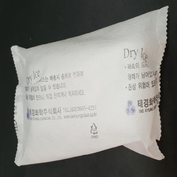 드라이아이스 각드라이부직포10